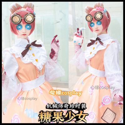 taobao agent Fifth personality cos costume mechanic candy girl cosplay child Lolita full set of female spot