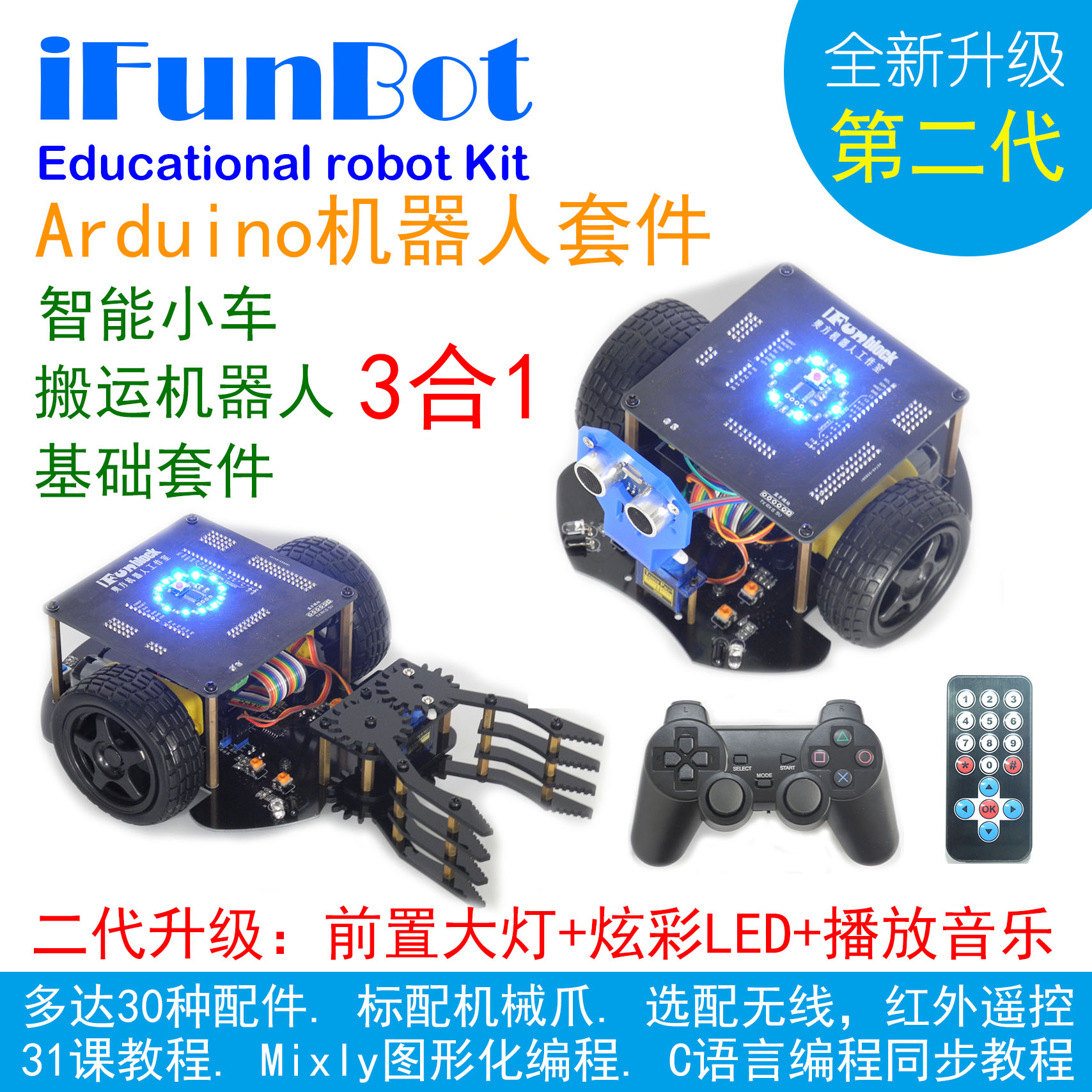 Arduino smart car tracking obstacle avoidance wireless remote control robot  kit graphical programming uno R3