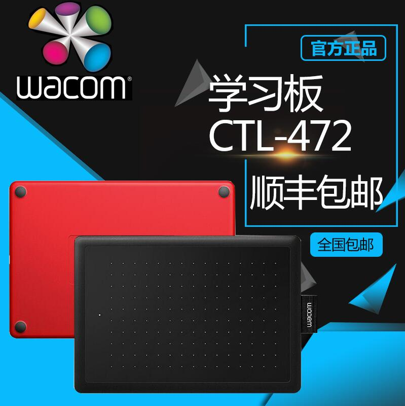 cheap Purchase china agnet Brand new authentic WACOM One by learning