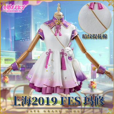 taobao agent 【Discontinued】 2019FES FGO Matthew cos clothing Da Vinci cospaly clothing
