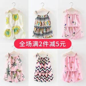 Cô gái bé bông lụa phù hợp với 2018 mùa hè mới trẻ em đại dương sling bộ hai mảnh mùa hè nhà quần áo đồ ngủ