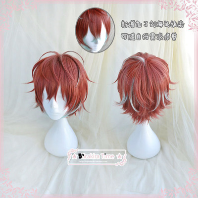taobao agent 【kira time】 Cosplay Wig Voice Actor RAP Project DRB Guanyinzaka One Step Highlight