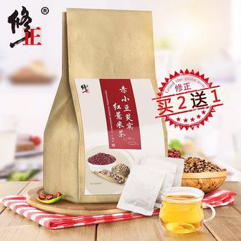 【修正】红豆薏米茶祛湿热茶包买1送2