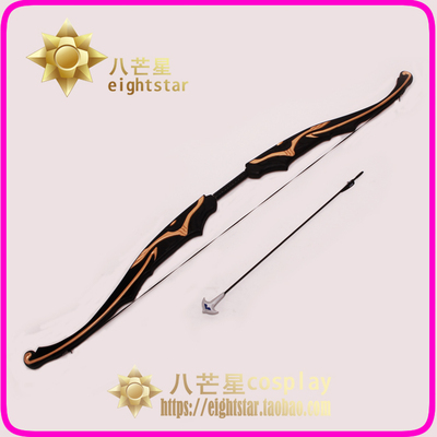 taobao agent 【Eight-pointed star】Fate Grand Order Atalante bow weapon cosplay props