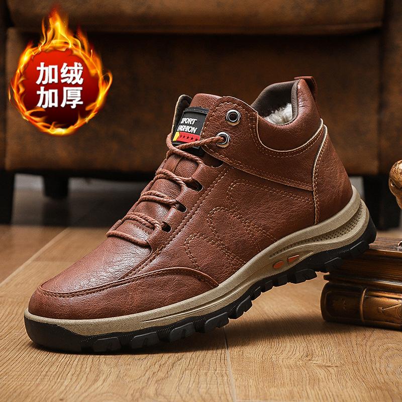 2020男士棉鞋冬季新款皮鞋加厚加绒保暖马丁靴防滑户外登山鞋雪地