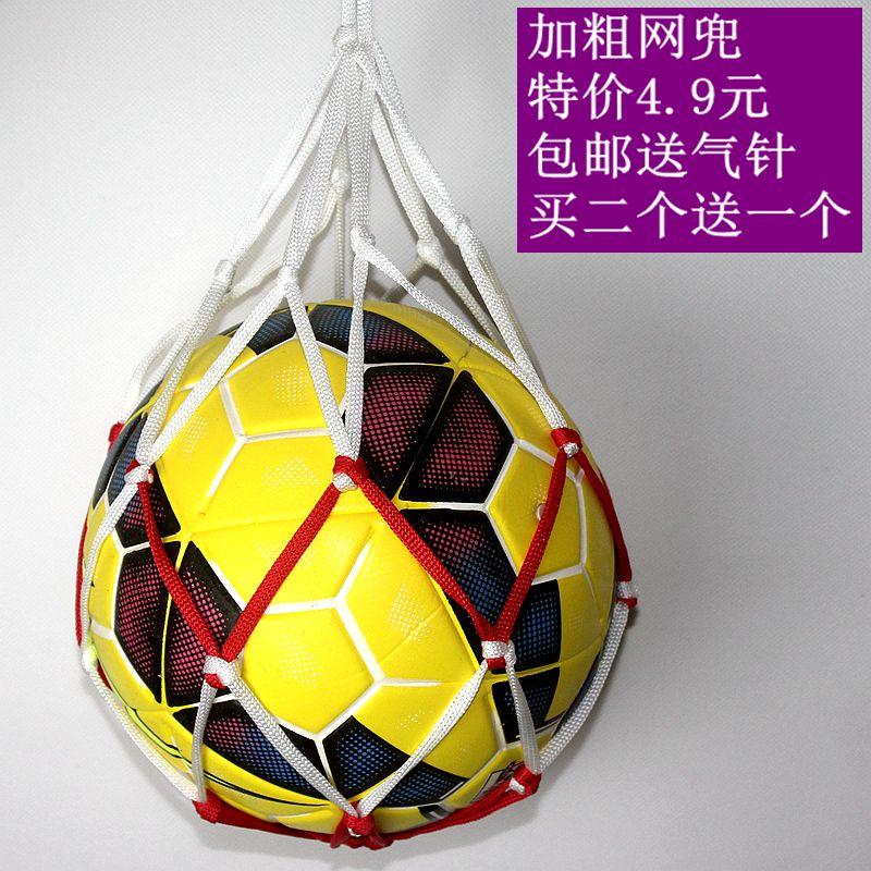 Bold bóng rổ net túi bóng đá bóng chuyền net túi bóng rổ túi bóng rổ túi có thể giữ bóng rổ bóng đá