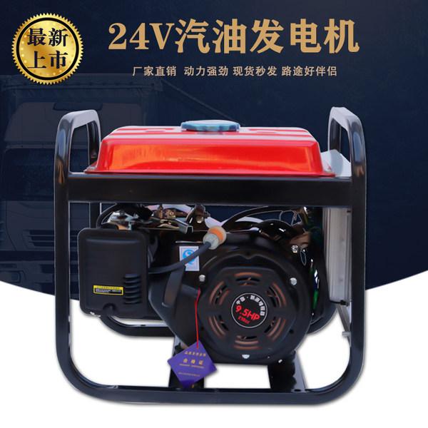 24v бензин генератор грузовик Резидент автомобиль электрический кондиционер парковка срыв пламени Заряд 24в генератор дизельное топливо локомотив нагрузка кондиционер