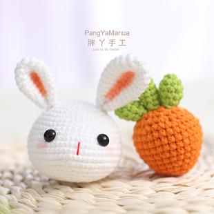 孕期儿童手工diy益智玩具胡萝卜