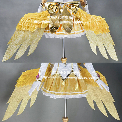 taobao agent Deep Sea Home】Guardian of the Star to reach Soraka wings cos props can be bent concave shape
