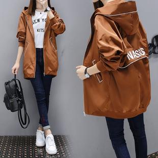 Повседневная куртка с капюшоном
