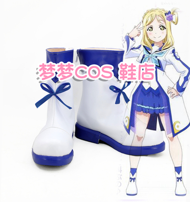 taobao agent 3649-1 lovelive sunshine water group OP2 second season song suit Ohara Ju Li COS shoes