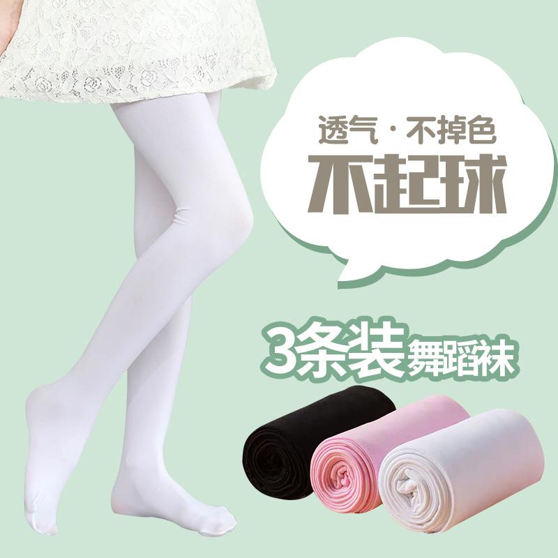 Trẻ em nhảy vớ trắng thực hành cô gái quần lót mùa xuân và mùa thu mỏng mùa hè vớ bé vớ - Vớ
