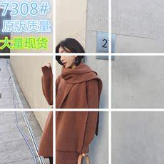 小宜定制YESWOMEN冬季韩版打底高领宽松围巾两件套头针织衫女毛衣