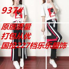 俏皮休闲套装女bf夏季2018新款阔腿裤港风小心机港味两件套矮个子
