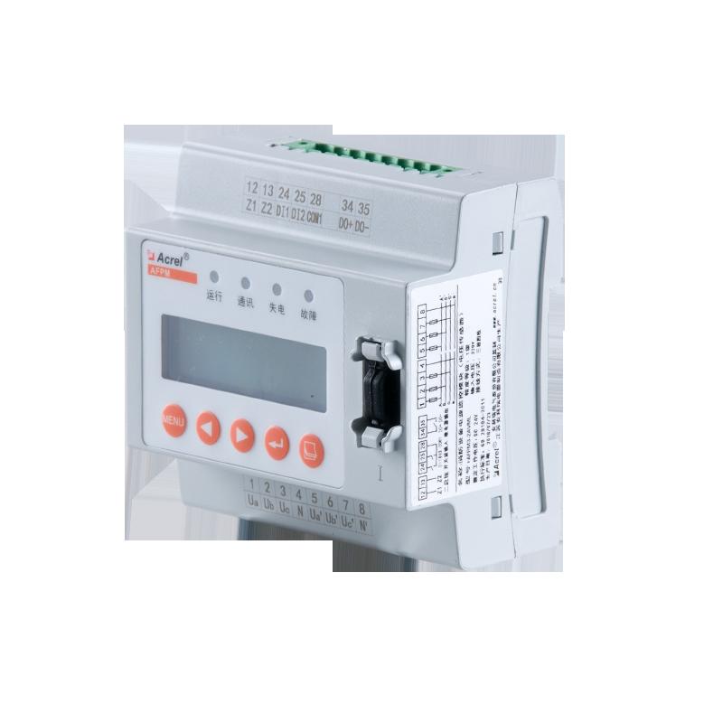 安科瑞AFPM3-2AVML消防设备电源2路三相交流电压二总线通讯液晶