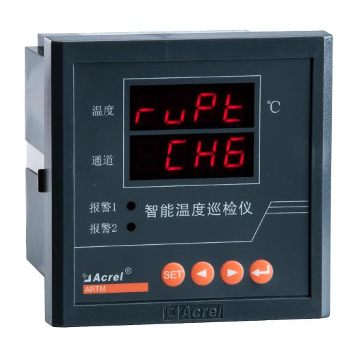 安科瑞ARTM-8/JC电机绕组温度巡检仪8路温度巡检RS485通讯