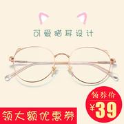 Kính khung nữ retro hợp kim net red cat tai văn học Nhật Bản dễ thương khuôn mặt tròn han kính khung nữ có thể được trang bị cận thị