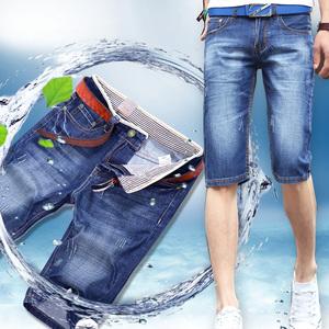 特价 2016夏季薄款五分牛仔短裤男装修身直筒5分中裤子潮男大码