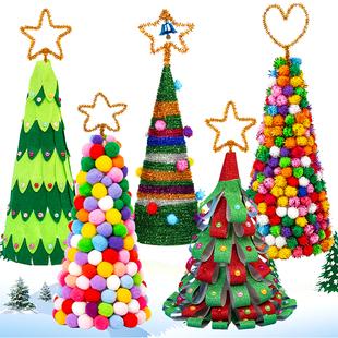 圣诞节diy圣诞树儿童手工制作材料包