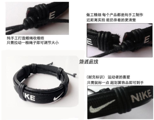 Simple personality couple sports wristbands hand-made leather Adidas bracelet female student tide male ornament bracelet - intl