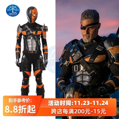 taobao agent Manlu Yunxiao DC movie version of the death knell COS clothing helmet mask armor full set of COSPLAY clothing clothes men