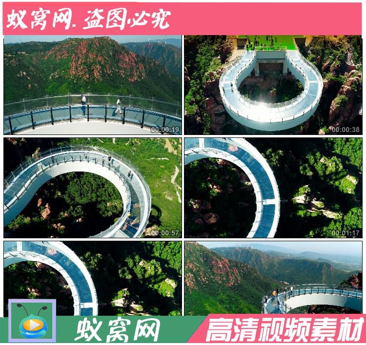 S715 河南郑州伏羲山玻璃栈桥高清实拍 高清视频素材