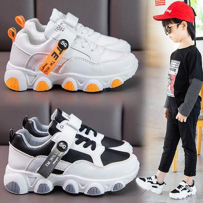 儿童运动鞋2021春季新款网面透气鞋子男女童防滑老爹鞋男孩休闲鞋