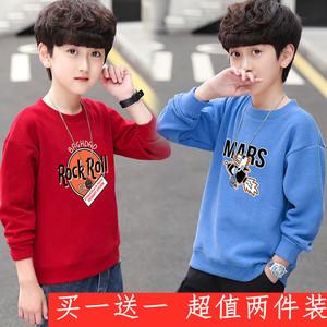 两件装儿童男童卫衣小中大童2020新款秋季长袖棉针织打底衫毛上衣