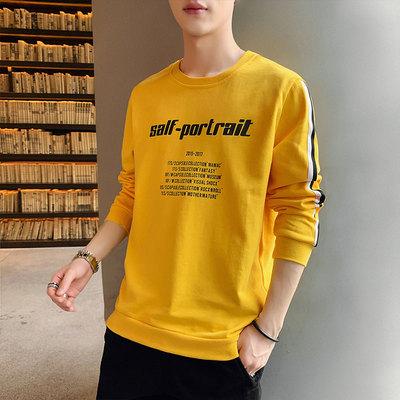 Áo len dài tay nam xu hướng 2020 mới mùa xuân áo thun rộng cổ áo sơ mi mùa xuân - Quần