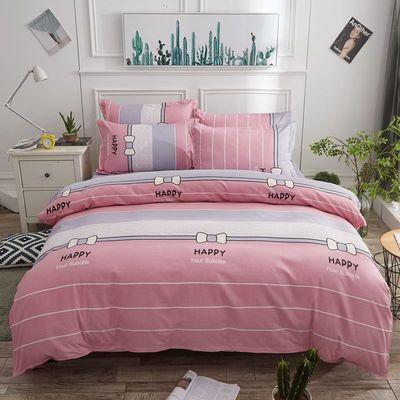【特价清仓】加厚磨毛四件套床单亲肤斜纹被套三件套床上用品