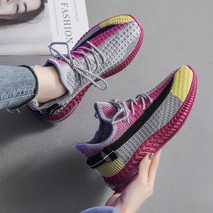 飞织女鞋椰子鞋夏季韩版透气新款ins网红时尚跑步休闲运动老爹鞋