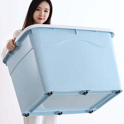 收纳箱塑料特大号加厚有盖整理箱子被子衣服玩具收纳盒车载储物箱