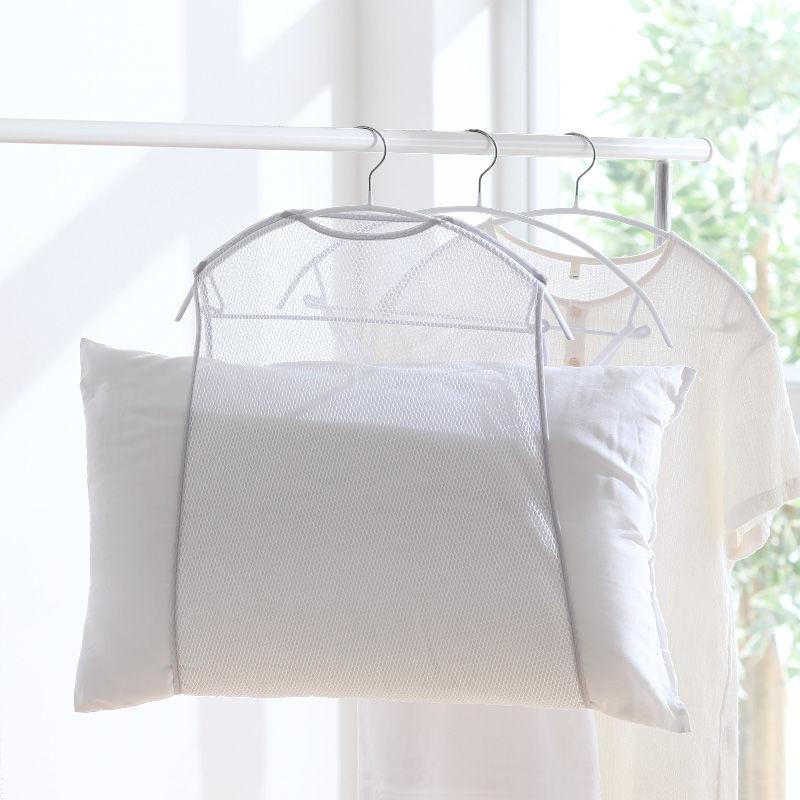 家用晒枕□头网袋枕头晾晒网抱枕晒架晒枕头专用网袋枕头夹晾晒衣架