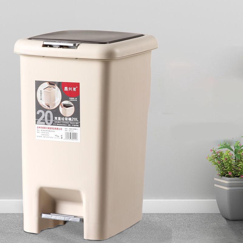 垃圾桶家用厨房大号手按脚踏式带盖脚踩厕所卫生间客厅卧室拉圾筒