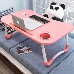 牀上小桌子卧室摺疊書桌學生網課電腦桌