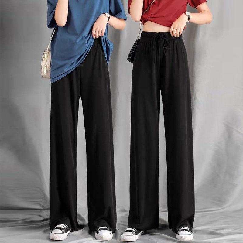 黑色冰丝阔腿裤女高腰垂感夏季拖地裤