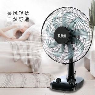 电风扇台式家用电扇桌面静音大风力摇头定时