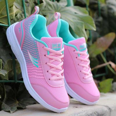 春夏季女士日常休闲运动鞋韩版女鞋透气平底跑步鞋轻便旅游鞋单鞋
