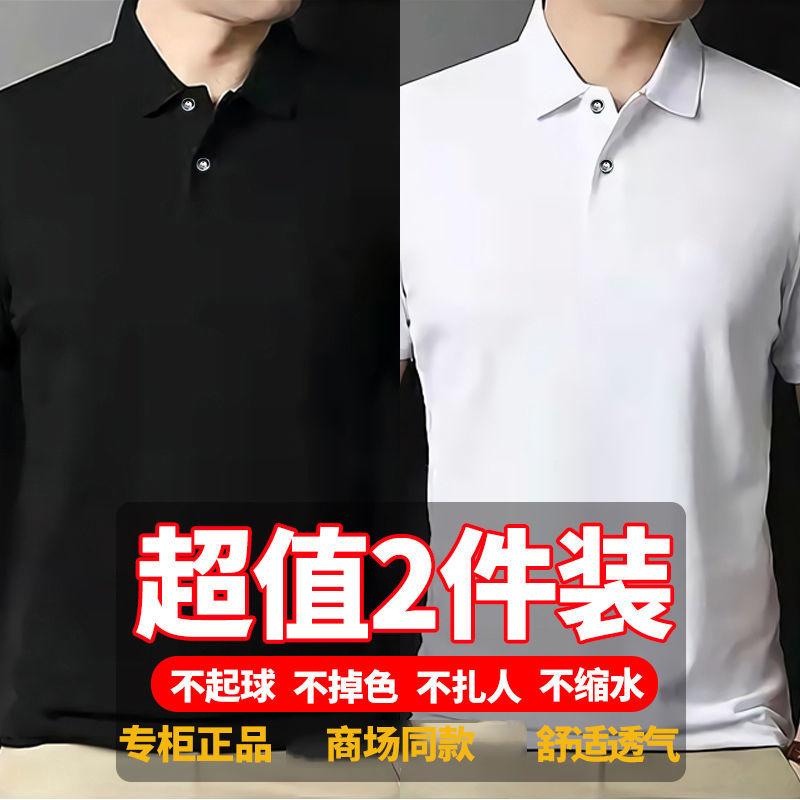 新款夏季polo衫纯色短袖男翻领T恤潮流