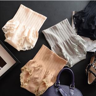 【3条】日系薄款记忆纤维高腰蕾丝内裤女