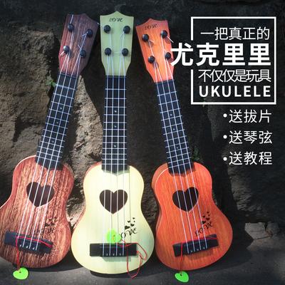 初学仿真乐器琴中号尤克里里小吉他14.9元!澳奴羊 加厚真皮鹿皮巾 30*45cm11元!