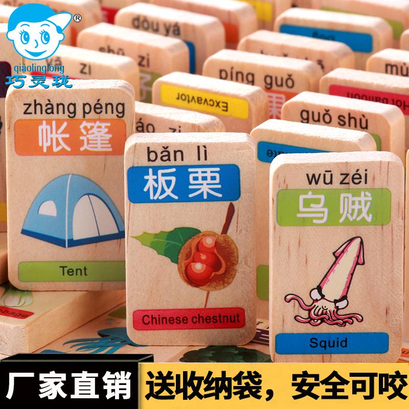 100 viên của domino biết chữ khối xây dựng chàng trai và cô gái giáo dục sớm câu đố 1-3-4-5-6-7 tuổi đồ chơi trẻ em