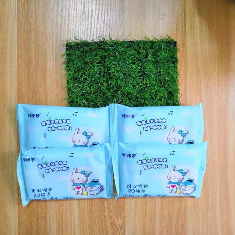 仿真草皮+4包咔咔梦湿巾券后1.1元包邮