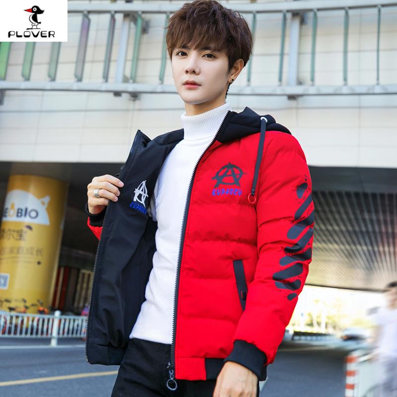 【啄木鸟】棉衣男士外套男新款短款修身棉服韩版潮流帅气冬装棉袄