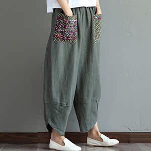 Phong cách quốc gia lỏng rộng quần chân mùa xuân retro bông và vải lanh hậu cung quần là mỏng kích thước lớn quần âu đàn hồi eo quần linen