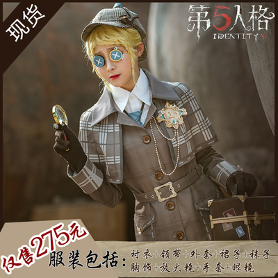 taobao agent Fifth Personality Cos Clothes First Anniversary Gardener The Truth Miss British Detective Cospaly Costume Female Gardener Truth