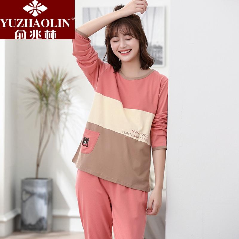 俞兆林春秋季女士睡衣纯棉长袖卡通韩版可外穿全棉休闲家居服套装