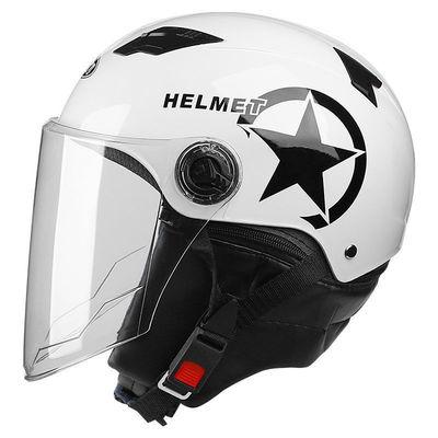 头盔哈雷冬款可拆卸头盔安全帽男女四季通用半盔轻便