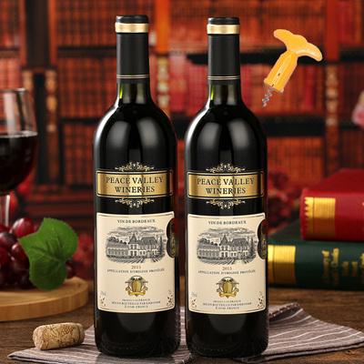 法国葡萄酒酒庄分级_法国原瓶原装进口AOC/AOP红酒干红葡萄酒双支装-淘宝网