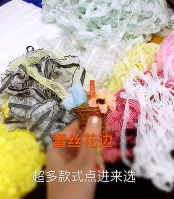 taobao agent All kinds of lace that can be used to make bjd baby clothes, a variety of points to choose diy baby clothes accessories